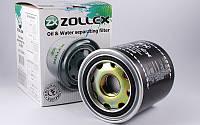 Фильтр масло-влагоотделитель Zollex Z-500