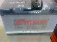 Аккумулятор A-Mega Ultra+ (110 Ah)  960 А