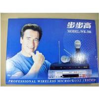 Беспроводный комплект база 2 микрофона Bubugao WR-306, беспроводный вокальный микрофон