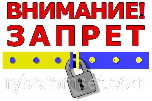 запрет на ловлю раков в московской области