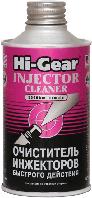 Очиститель инжекторов быстрого действия  Hi-Gear HG3216