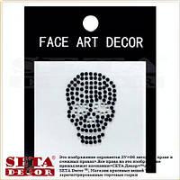 """Наклейка на лицо и тело """"Череп"""" чёрные стразы face (body) art decor"""