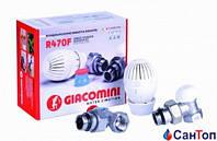 Комплект для подключения радиаторов с термоголовкой, угловой GIACOMINI R470Fx003