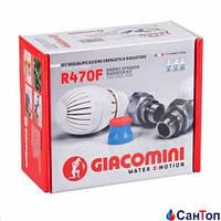 Комплект для подключения радиаторов с термоголовкой, прямой GIACOMINI R470Fx013
