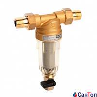 Фильтр тонкой очистки воды Honeywell FF06-1/2AA  G1/2 (100микрон)