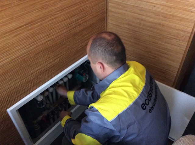 Настройка системы отопления под ключ
