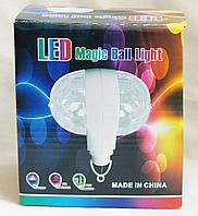 Светодиодная двойная диско-лампа Ball 2015-1, E-27 + сетевой адаптер