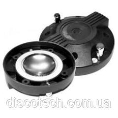 Титановая мембрана 44,4мм BIGvoice 44,4mm-SYG-011-1 +крышка