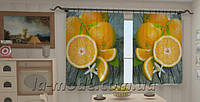 """Фотошторы на кухню  """"Апельсины"""""""