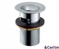 Донный клапан для умывальника (Ø 62 мм)