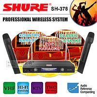 Комплект беспроводных микрофонов Shure SH-378 KTV OK, беспроводный радиомикрофон, динамический микрофон shure