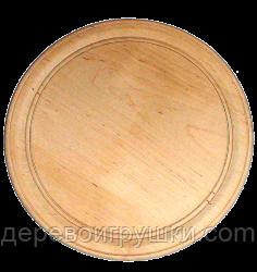 Тарелка с бортиком 75 см