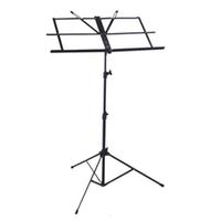 Микрофонная стойка - пюпитр 103-150см BIGstand MS510 - NB-511