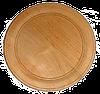 Тарелка с коёмкой 13 см
