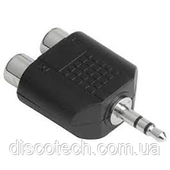 Коннектор переходник с джек 3,5 стерео на RCA (тюльпан) BIG 3,5mm stereo to RCA
