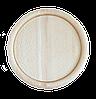 Тарелка с буртиком 50 см