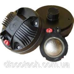 Титановая мембрана 44,4мм BIGvoice 44,4mm-4403