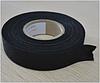 Автомобильная клейкая полиэфирная лента, толщина 180 микрон, размер 19mm x 20m