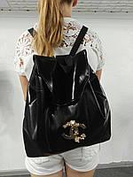 Рюкзак из экокожи на шнуровке с логотипом «Шанель» P3362