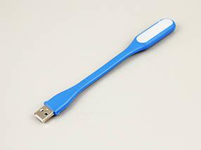 USB-LED лампа для ноутбука (все цвета), фото 2