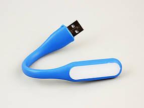 USB-LED лампа для ноутбука (все цвета), фото 3
