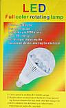 Большая светодиодная Диско-лампа LED Full Color rotating lamp, E27, фото 4