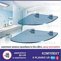 Стеклянные угловые полки Commus PL K 20UR/21UR/Blu/6mm