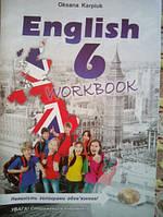 Англійська мова 6 клас. Робочий зошит.