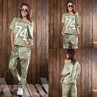 Костюм двойка футболка с накаткой+ штаны с карманами зеленый  батик 1- 321/1 АМ