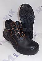 Ботинки кожаные утепленные