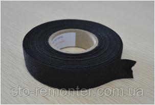 Автомобильная ворсистая (мохнатая) клейкая лента 19mm x 15m из флисовой ткани, толщина 250 микрон