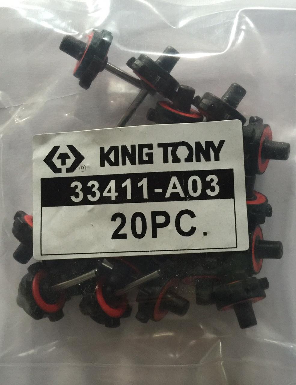 Ремкомплект гайковерта 33411-040 (клапан дросселя) KINGTONY