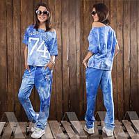 Костюм двойка футболка с накаткой+ штаны с карманами синий  батик 1- 321/2 АМ