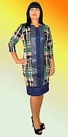 Батальное женское платье от производителя