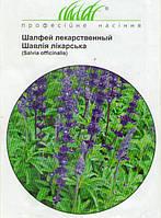 Шавлія Лікарська 0,5г.