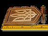 Тризуб на підставці 21х14