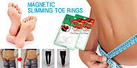 Магнитные кольца Magnetic Toe Ring для снижения аппетита и похудения магнітні кільця для схуднення