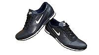 Качественные мужские кожаные кроссовки ботинки  Nike от производителя
