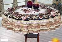 Скатерть круглая Verolli Merkur, 160 см