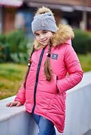 Куртка детская удлинённая малиновая Шанель KL/-203