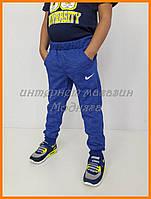 Спортивные брюки Nike электрик |спортивные штаны от производителя