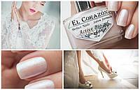 Био гель El Corazon Active Bio-gel Color gel polish  Shimmer  423/18