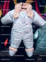 Детский комбинезон трансформер для новорожденных зимний (белый лабиринт)