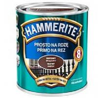 Hammerite матова фарба для металу 2,5л