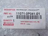 Вкладиші корінні Toyota Land Cruiser Prado 1GRFE 4,0 02-, фото 3