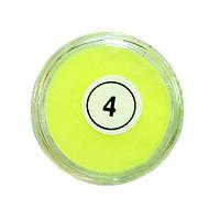 Акриловая пудра My Nail №4 (неоновая желтая) 2мл
