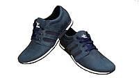 Качественные мужские нубук кроссовки  Adidas от производителя