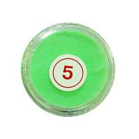 Акриловая пудра My Nail №5 (неоновая салатовая) 2мл