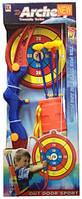 Детский лук со стрелами 960В