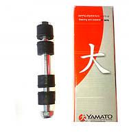 Стойка переднего стабилизатора в сборе YAMATO (Япония) Chery Elara